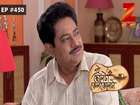 Eii Chhele Ta Bhelbhele Ta - Episode 450 - June 25, 2017 - Full Episode