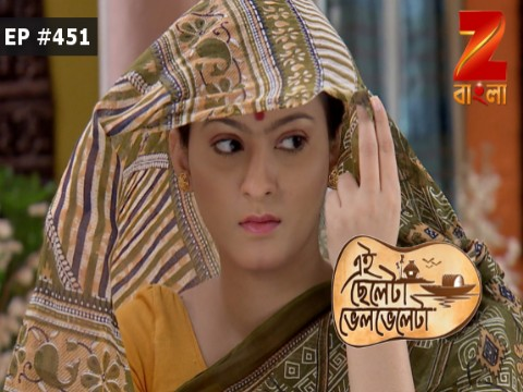 Eii Chhele Ta Bhelbhele Ta - Episode 451 - June 26, 2017 - Full Episode