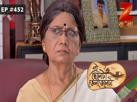 Eii Chhele Ta Bhelbhele Ta - Episode 452 - June 27, 2017 - Full Episode