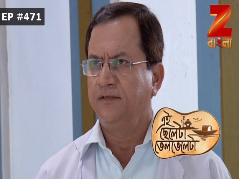 Eii Chhele Ta Bhelbhele Ta - Episode 471 - July 16, 2017 - Full Episode