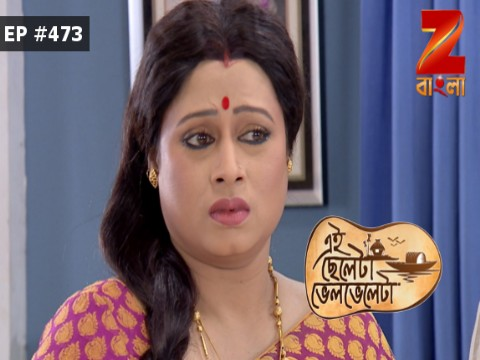 Eii Chhele Ta Bhelbhele Ta - Episode 473 - July 18, 2017 - Full Episode