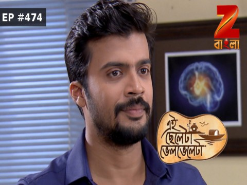 Eii Chhele Ta Bhelbhele Ta - Episode 474 - July 19, 2017 - Full Episode