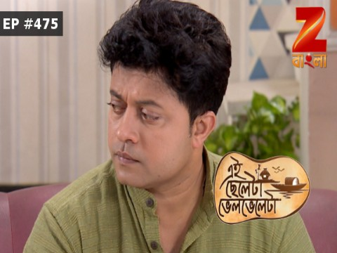 Eii Chhele Ta Bhelbhele Ta - Episode 475 - July 20, 2017 - Full Episode