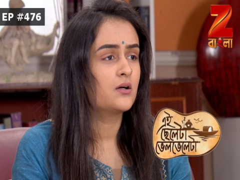 Eii Chhele Ta Bhelbhele Ta - Episode 476 - July 21, 2017 - Full Episode