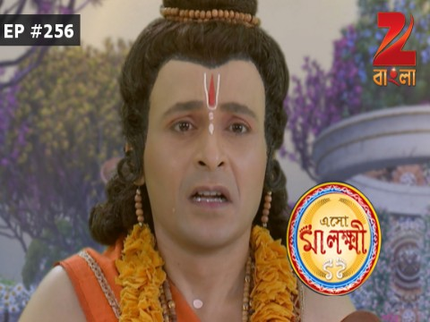 Eso Maa Lakkhi - Episode 256 - August 23, 2016 - Full Episode