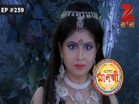 Eso Maa Lakkhi - Episode 259 - August 26, 2016 - Full Episode