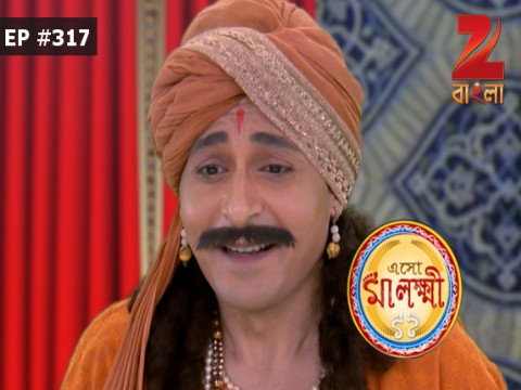 Eso Maa Lakkhi Ep 317 23rd October 2016