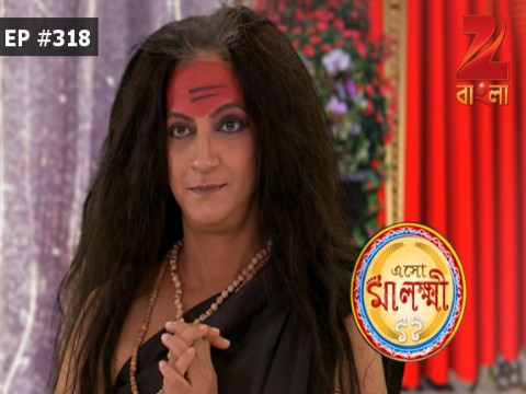 Eso Maa Lakkhi Ep 318 24th October 2016