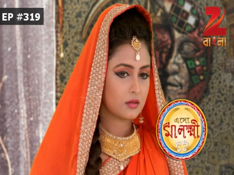 Eso Maa Lakkhi Ep 319 25th October 2016