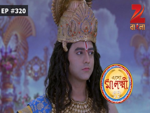 Eso Maa Lakkhi Ep 320 26th October 2016