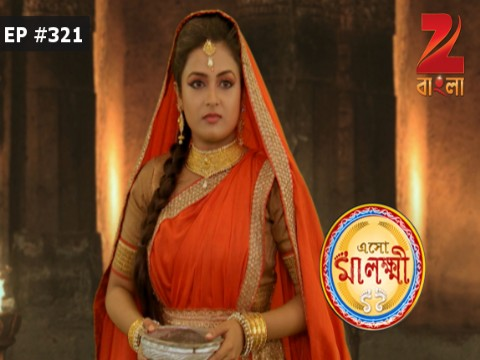 Eso Maa Lakkhi Ep 321 27th October 2016