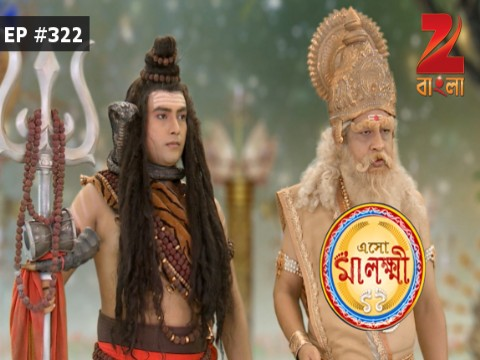 Eso Maa Lakkhi Ep 322 28th October 2016