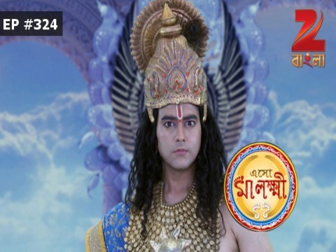 Eso Maa Lakkhi Ep 324 30th October 2016