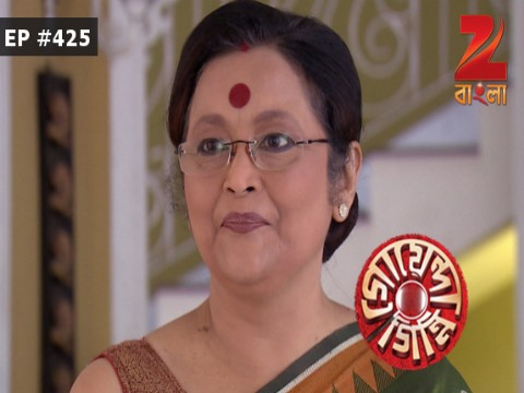 Goyenda Ginni Ep 425 19th December 2016