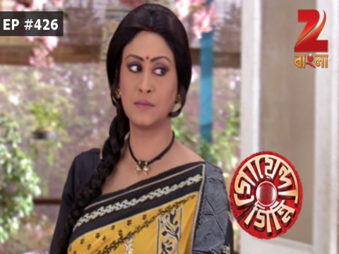 Goyenda Ginni Ep 426 20th December 2016