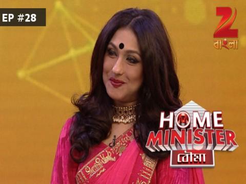 Home Minister Bouma - Episode 28 - December 22, 2016 - Full Episode