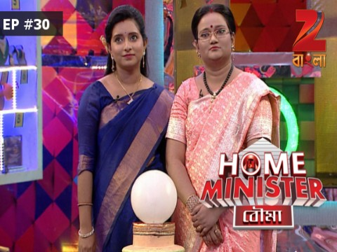 Home Minister Bouma - Episode 30 - December 24, 2016 - Full Episode