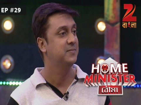 Home Minister Bouma - Episode 29 - December 23, 2016 - Full Episode