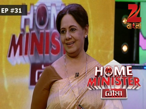 Home Minister Bouma - Episode 31 - December 29, 2016 - Full Episode