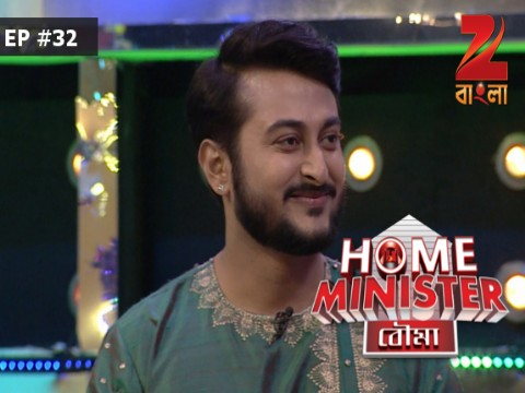 Home Minister Bouma - Episode 32 - December 30, 2016 - Full Episode