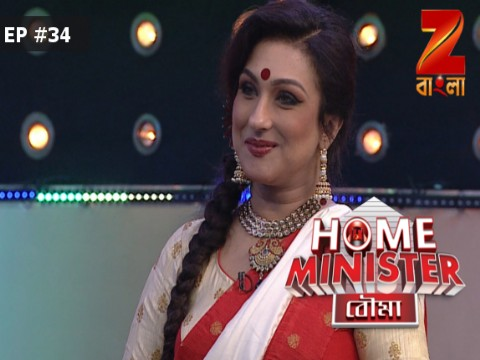 Home Minister Bouma - Episode 35 - January 6, 2017 - Full Episode