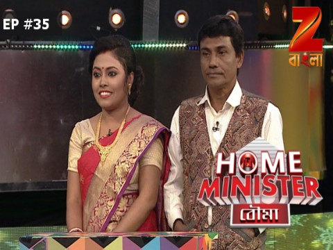 Home Minister Bouma - Episode 36 - January 7, 2017 - Full Episode