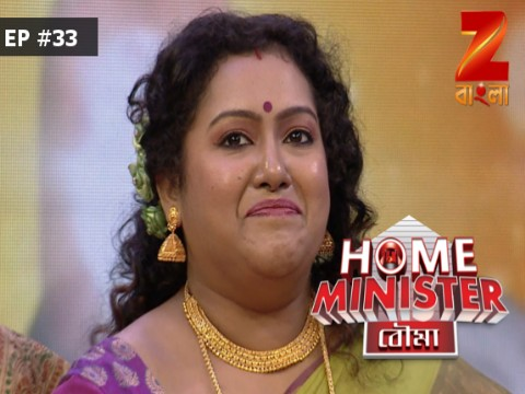 Home Minister Bouma - Episode 34 - January 5, 2017 - Full Episode