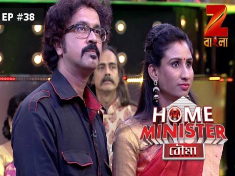 Home Minister Bouma - Episode 39 - January 14, 2017 - Full Episode