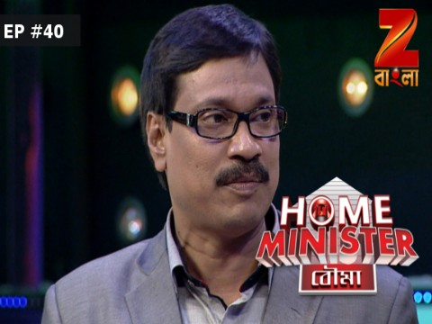 Home Minister Bouma - Episode 40 - January 19, 2017 - Full Episode