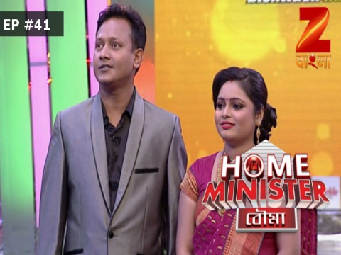 Home Minister Bouma - Episode 41 - January 20, 2017 - Full Episode