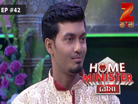 Home Minister Bouma - Episode 42 - January 21, 2017 - Full Episode