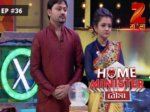 Home Minister Bouma - Episode 37 - January 12, 2017 - Full Episode