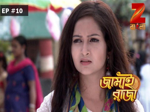 Jamai Raja - Episode 10 - June 16, 2017 - Full Episode