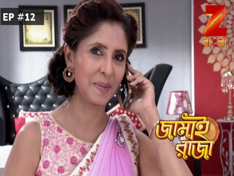 Jamai Raja - Bangla Ep 12 20th June 2017