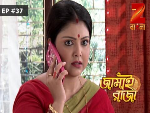Jamai Raja Bangla - Episode 37 - July 25, 2017 - Full Episode