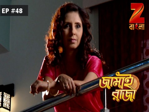 Jamai Raja Bangla - Episode 48 - August 10, 2017 - Full Episode