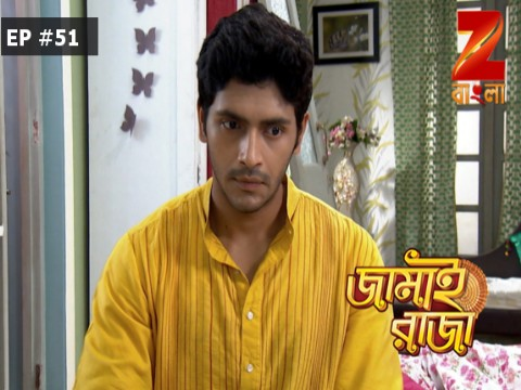 Jamai Raja Bangla - Episode 51 - August 15, 2017 - Full Episode