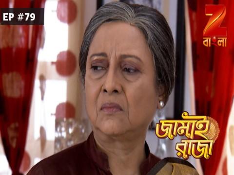Jamai Raja Bangla - Episode 79 - September 22, 2017 - Full Episode