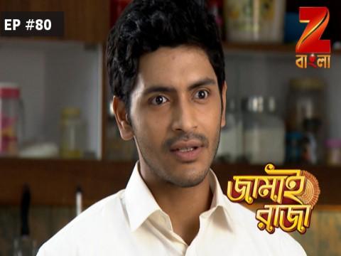 Jamai Raja Bangla - Episode 80 - September 25, 2017 - Full Episode