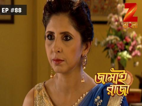 Jamai Raja Bangla - Episode 88 - October 5, 2017 - Full Episode