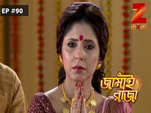 Jamai Raja Bangla - Episode 90 - October 9, 2017 - Full Episode