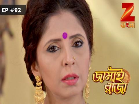 Jamai Raja Bangla - Episode 92 - October 11, 2017 - Full Episode