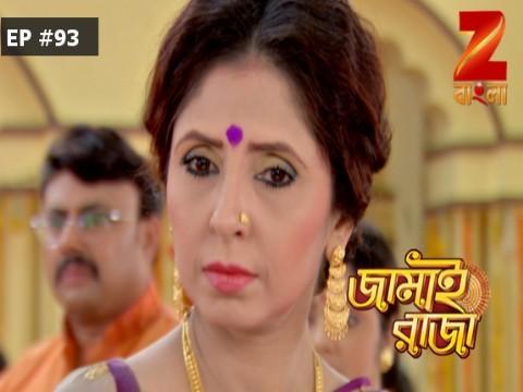 Jamai Raja Bangla - Episode 93 - October 12, 2017 - Full Episode