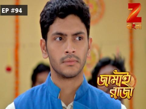Jamai Raja Bangla - Episode 94 - October 13, 2017 - Full Episode