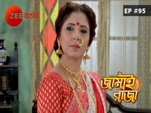 Jamai Raja Bangla - Episode 95 - October 16, 2017 - Full Episode