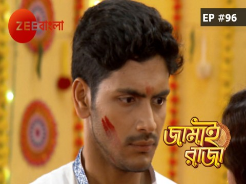 Jamai Raja Bangla - Episode 96 - October 17, 2017 - Full Episode