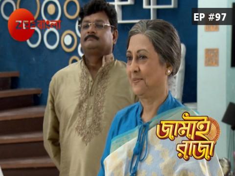 Jamai Raja Bangla - Episode 97 - October 18, 2017 - Full Episode