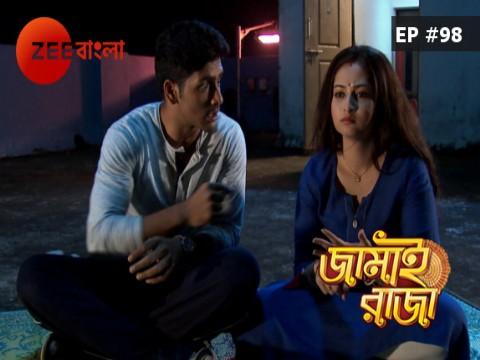 Jamai Raja Bangla - Episode 98 - October 19, 2017 - Full Episode