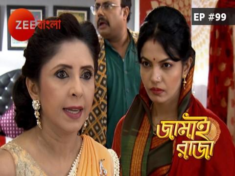 Jamai Raja Bangla - Episode 99 - October 20, 2017 - Full Episode
