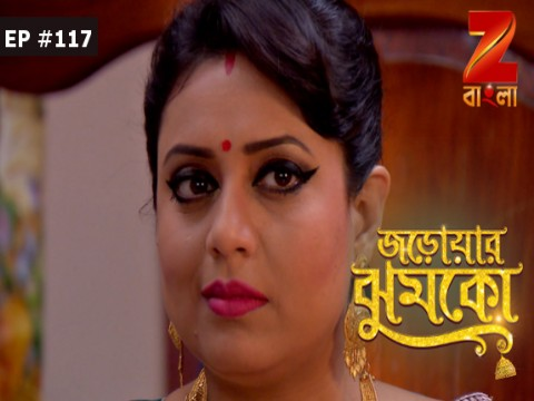 Jarowar Jhumko - Episode 117 - January 4, 2017 - Full Episode